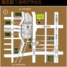 東京駅から3分のアクセス